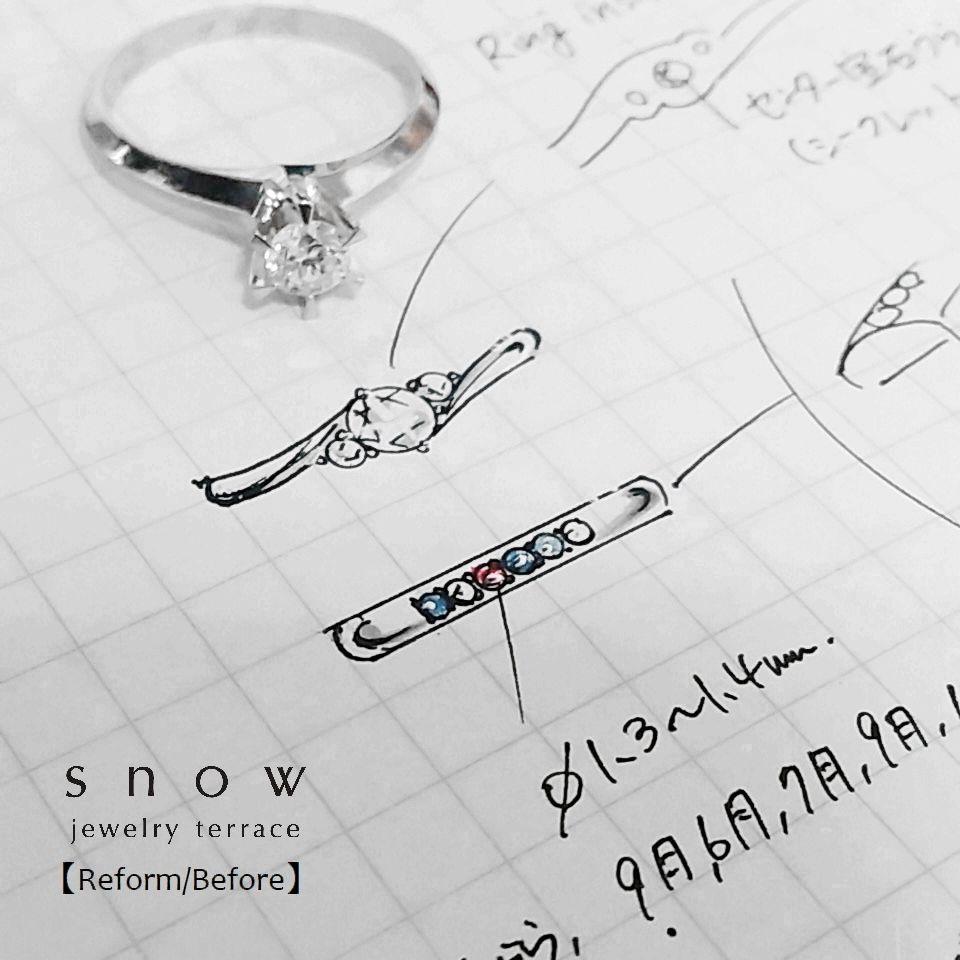 f:id:snow-jewelry-terrace:20180517192109j:plain