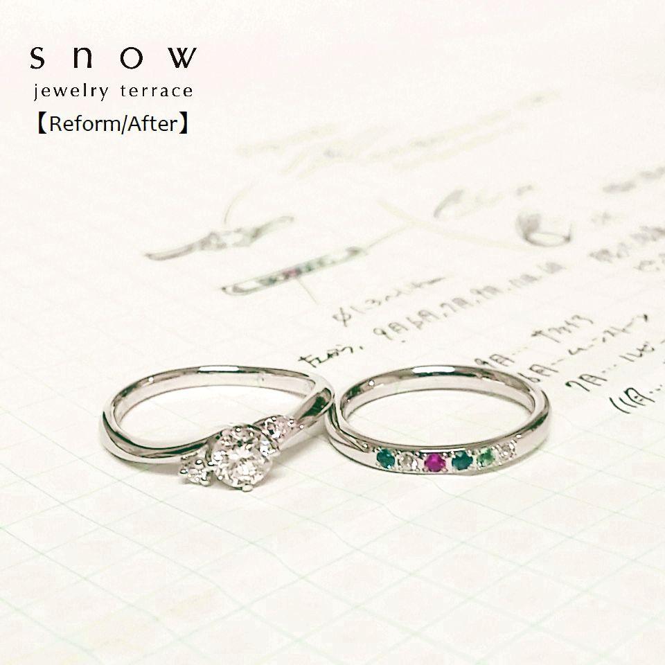 f:id:snow-jewelry-terrace:20180517192336j:plain