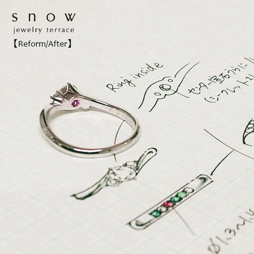 f:id:snow-jewelry-terrace:20180517192641j:plain