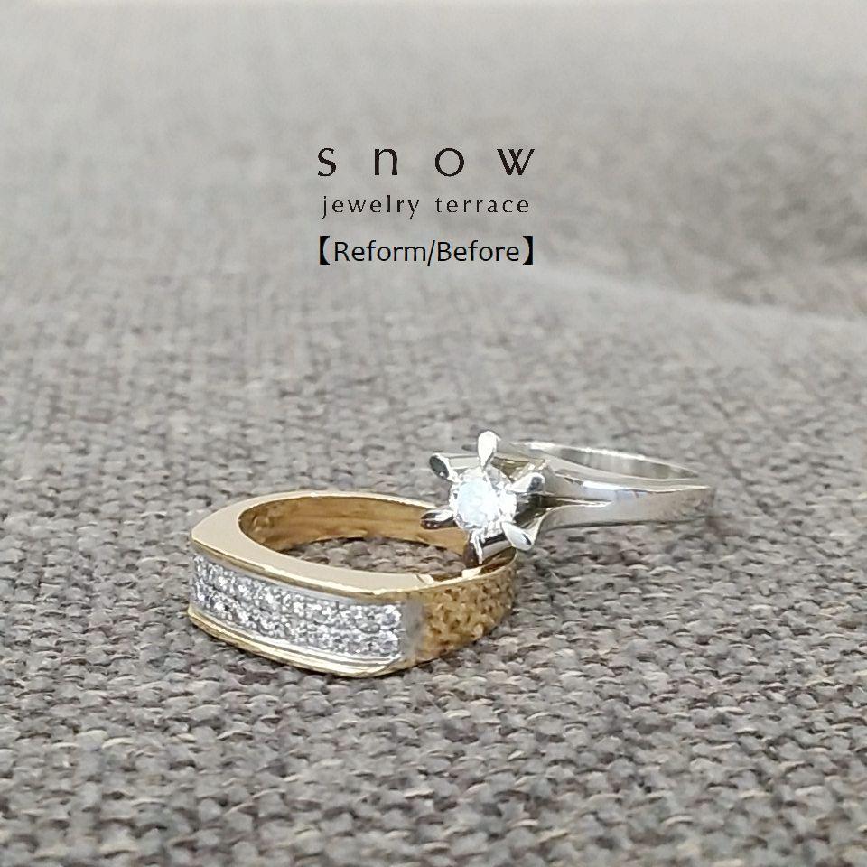 f:id:snow-jewelry-terrace:20180517193357j:plain