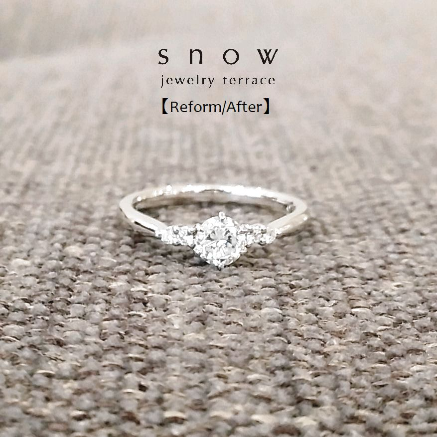 f:id:snow-jewelry-terrace:20180517193754j:plain