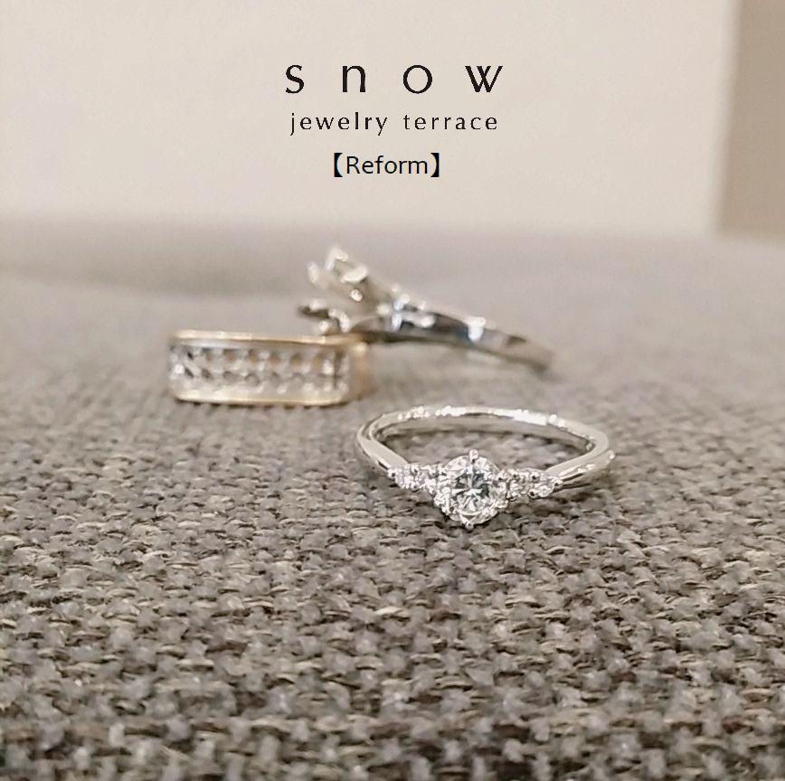 f:id:snow-jewelry-terrace:20180517193910j:plain