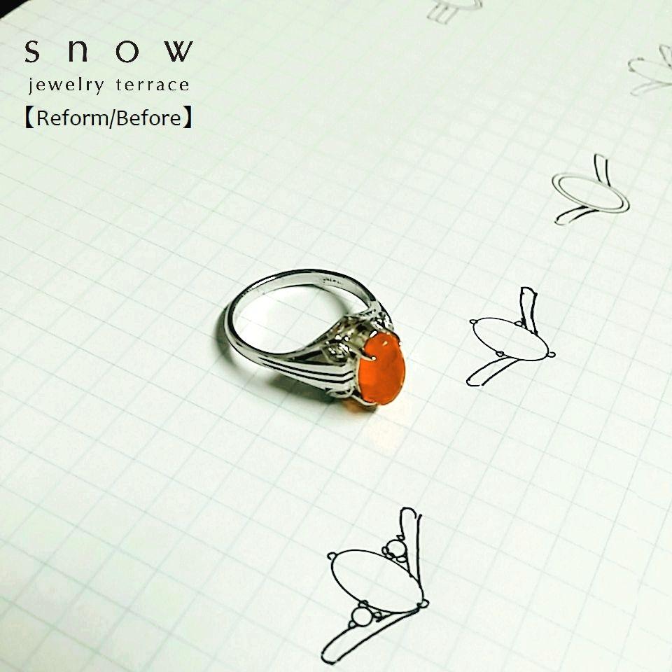 f:id:snow-jewelry-terrace:20180517194617j:plain