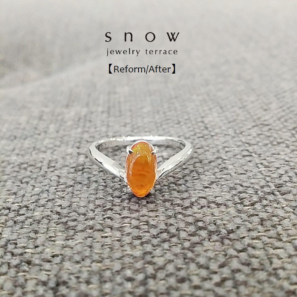 f:id:snow-jewelry-terrace:20180517194923j:plain