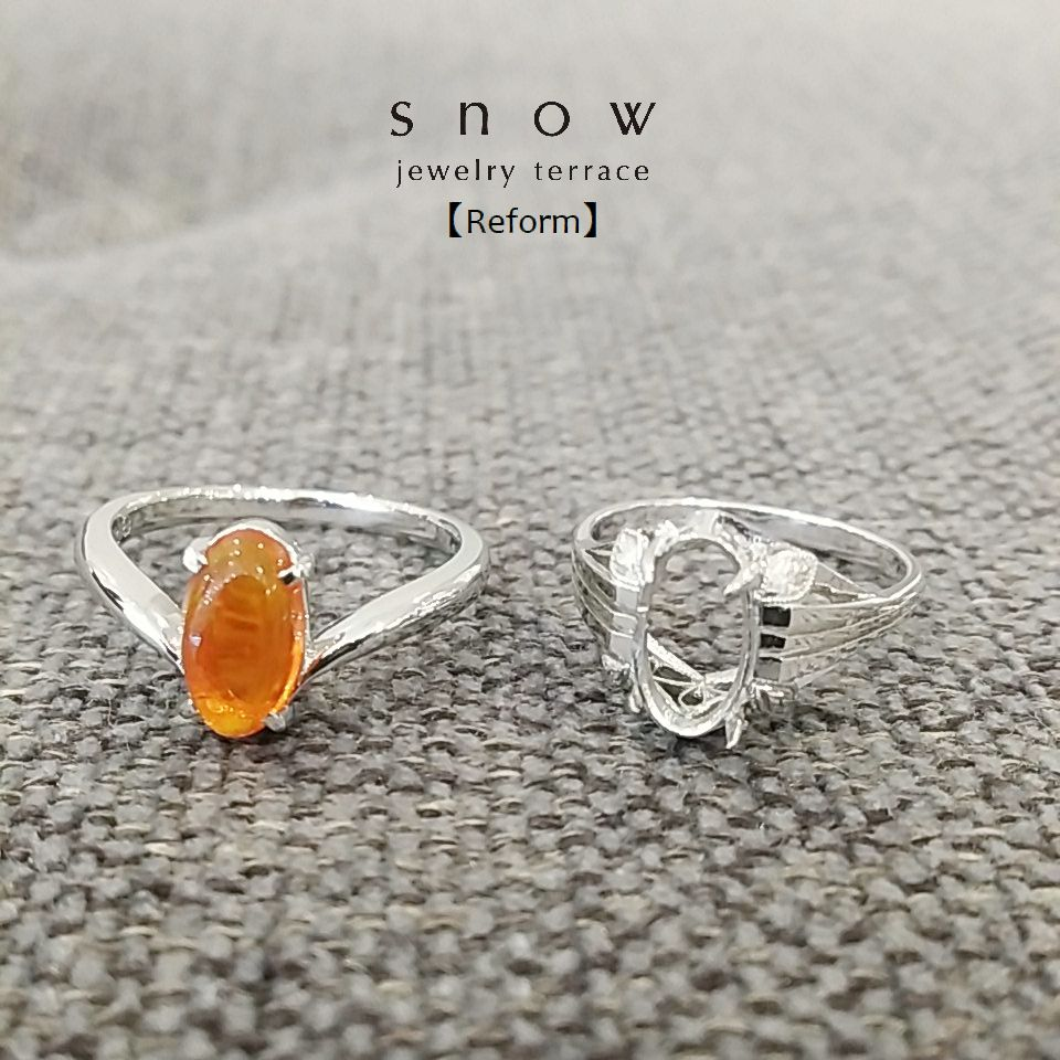f:id:snow-jewelry-terrace:20180517195109j:plain