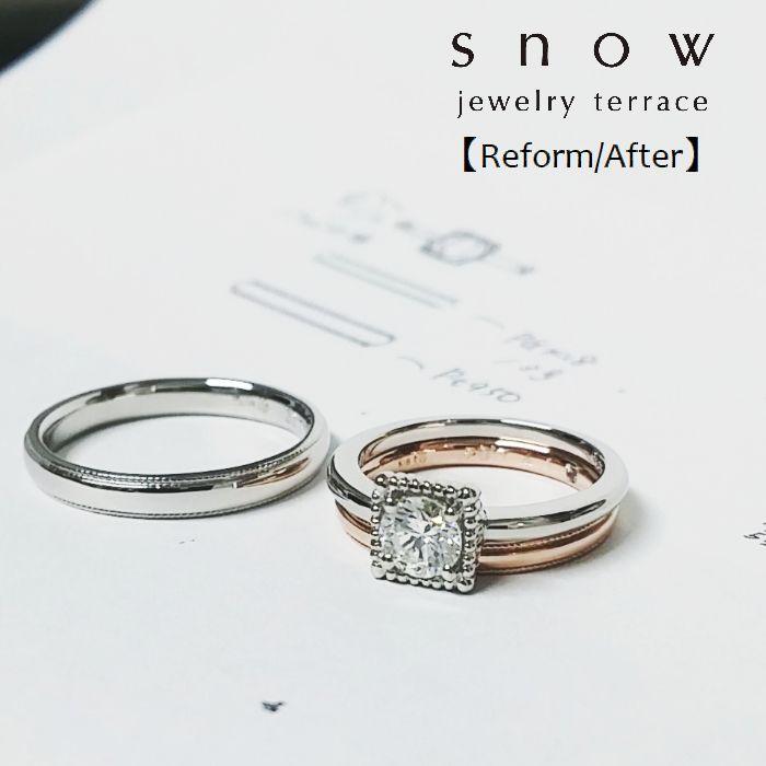 f:id:snow-jewelry-terrace:20180517195914j:plain