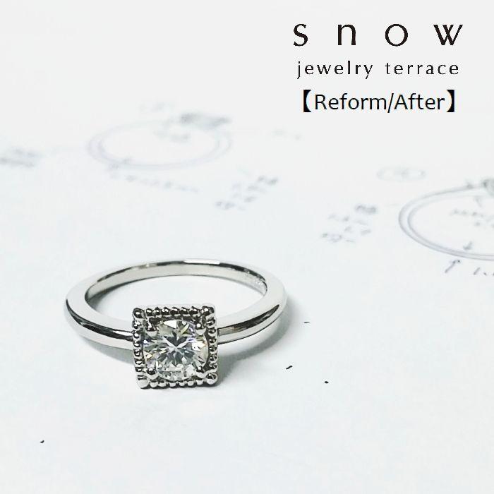 f:id:snow-jewelry-terrace:20180517200040j:plain