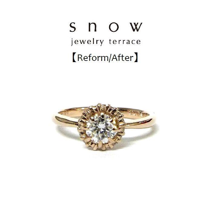 f:id:snow-jewelry-terrace:20180517201012j:plain