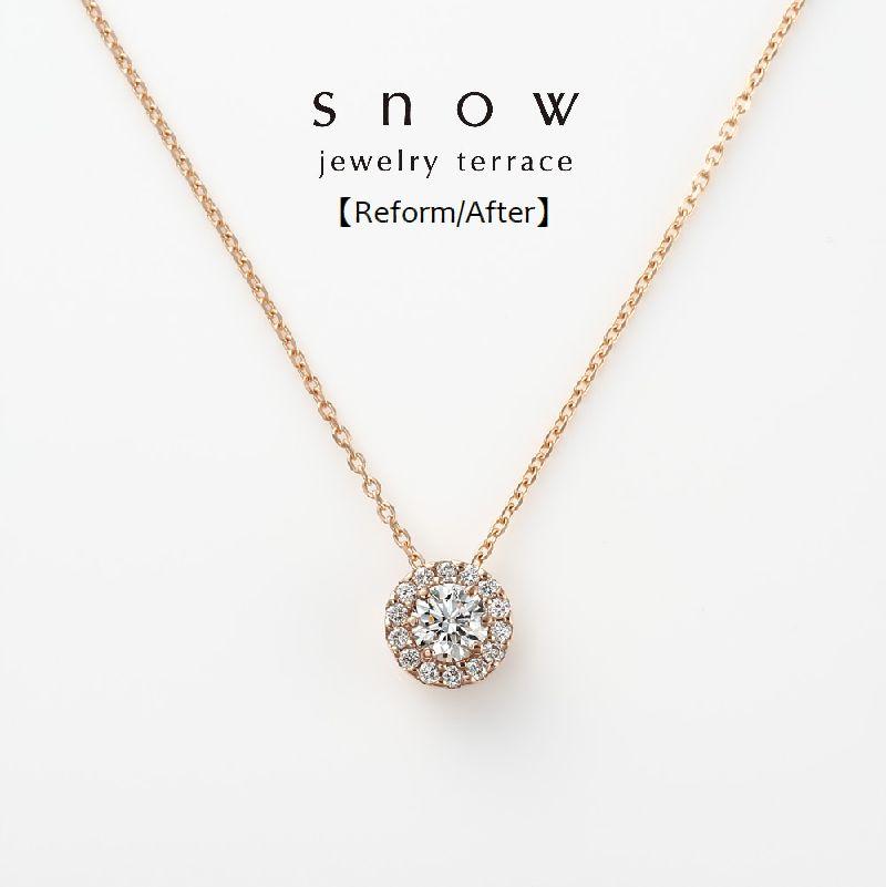 f:id:snow-jewelry-terrace:20180517201447j:plain