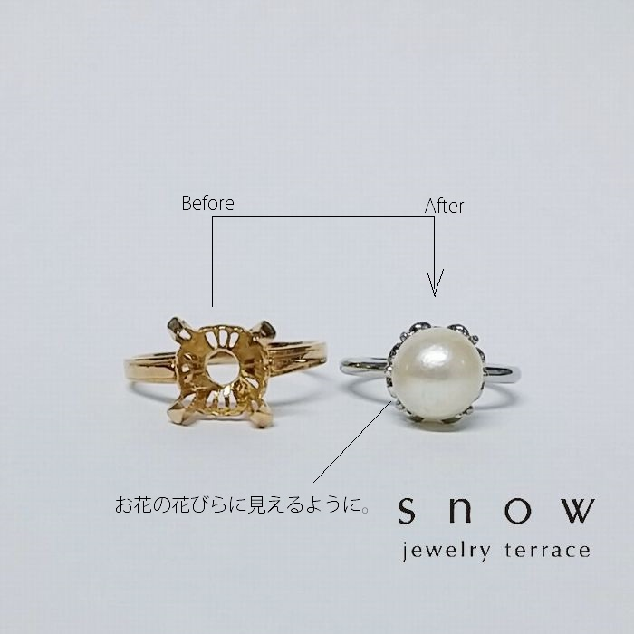 f:id:snow-jewelry-terrace:20180616195459j:plain