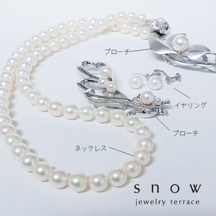 f:id:snow-jewelry-terrace:20180617112235j:plain