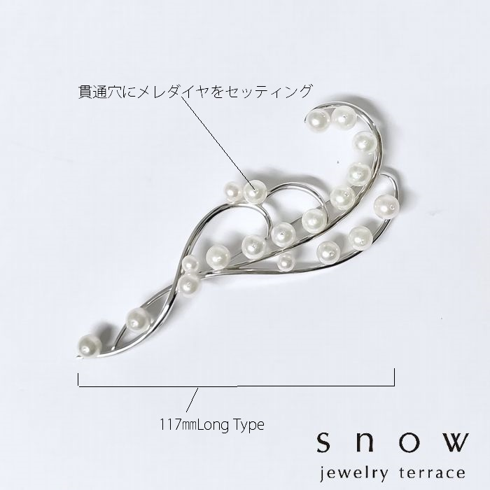 f:id:snow-jewelry-terrace:20180617113018j:plain