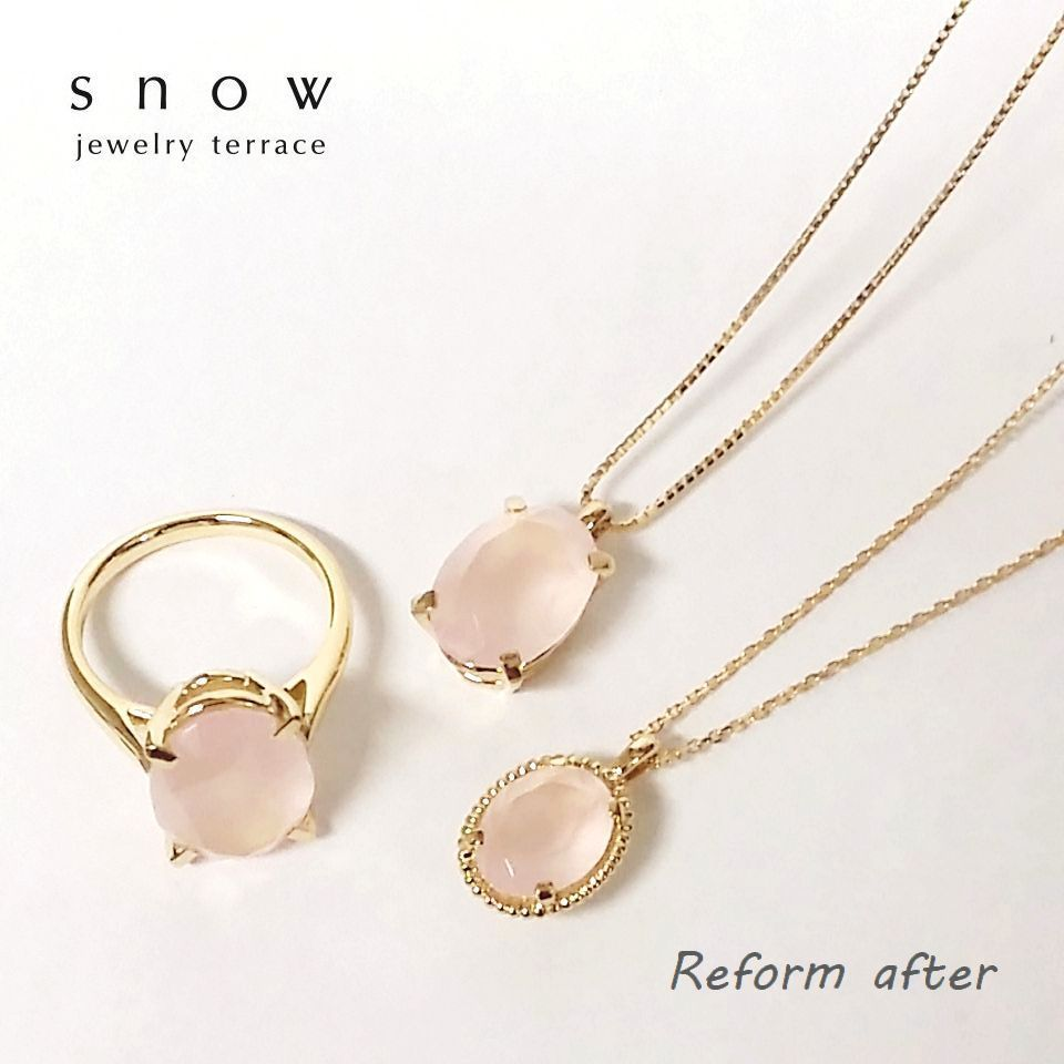 f:id:snow-jewelry-terrace:20180630231346j:plain