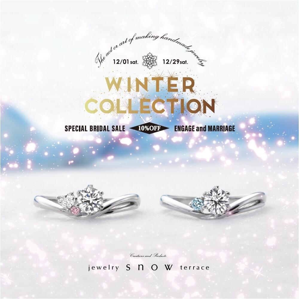 f:id:snow-jewelry-terrace:20181205193104j:plain