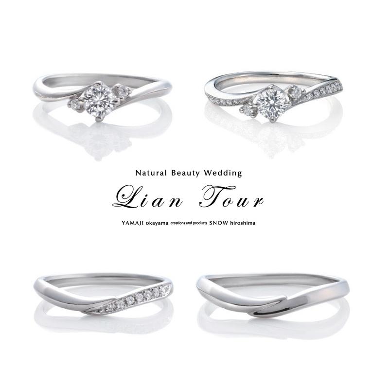 f:id:snow-jewelry-terrace:20190601122222j:plain