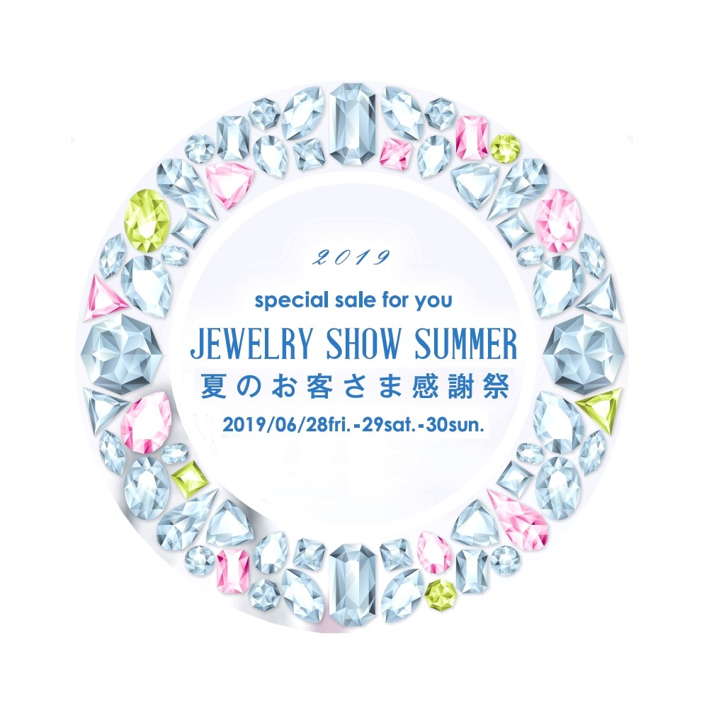 f:id:snow-jewelry-terrace:20190628204445j:plain