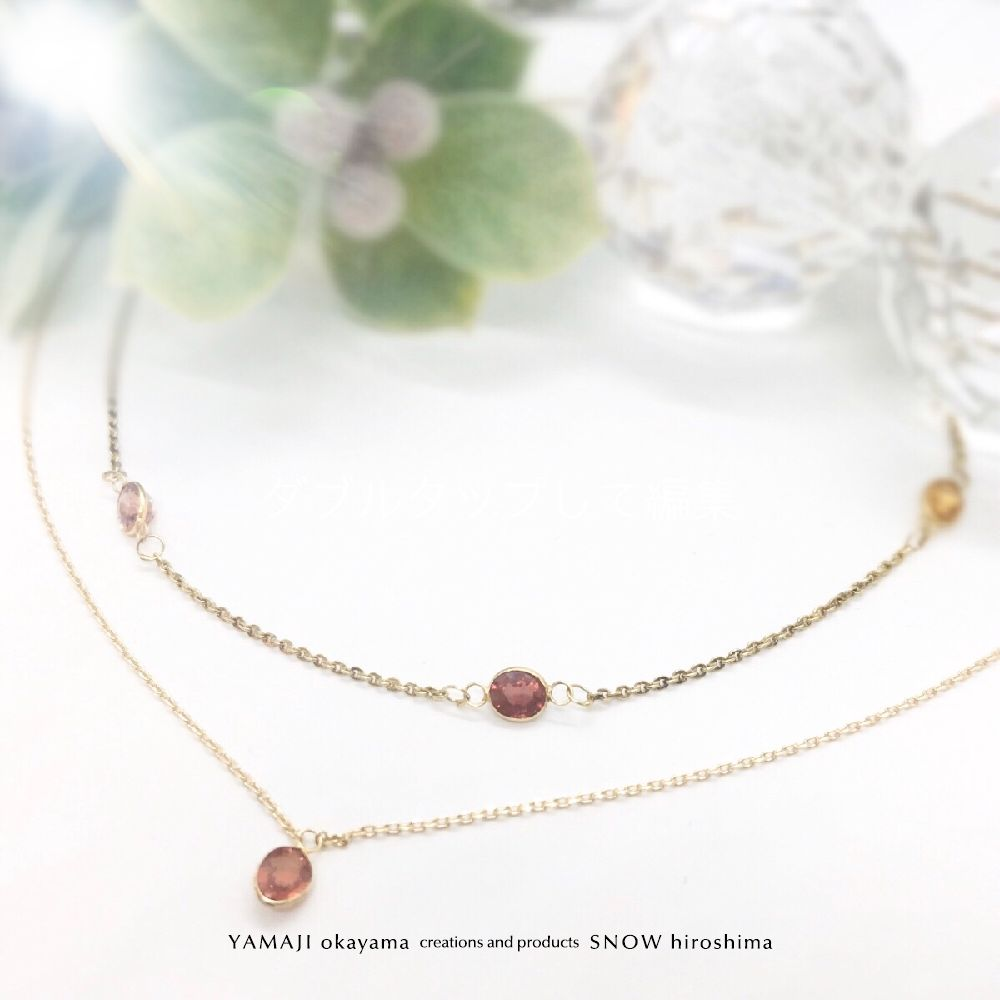 f:id:snow-jewelry-terrace:20200511121514j:plain