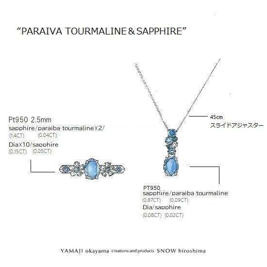 f:id:snow-jewelry-terrace:20200608213937j:plain