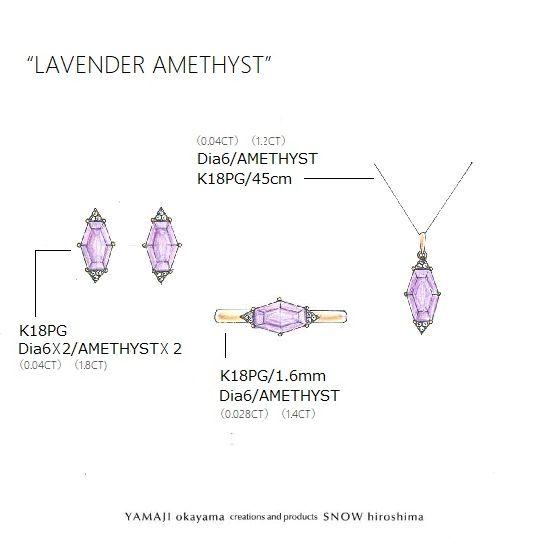 f:id:snow-jewelry-terrace:20200608213949j:plain