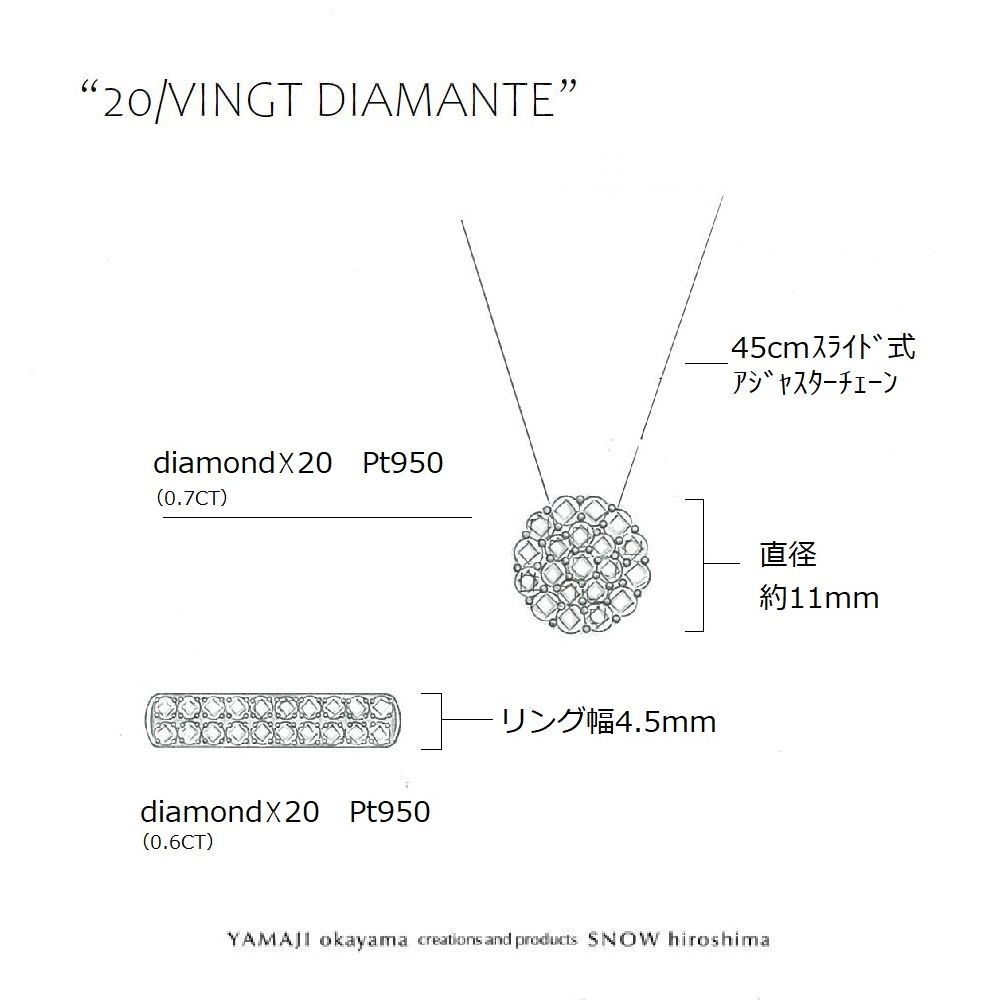 f:id:snow-jewelry-terrace:20200612204413j:plain
