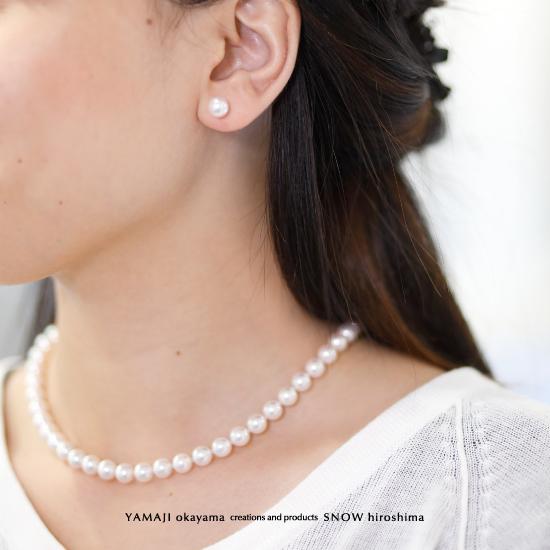 f:id:snow-jewelry-terrace:20200701102232j:plain