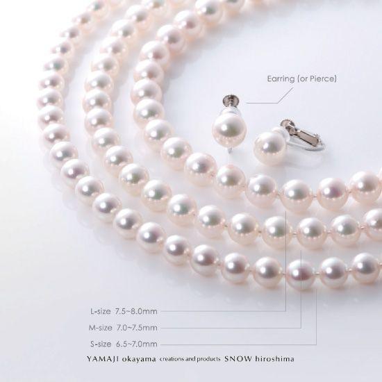 f:id:snow-jewelry-terrace:20200701103504j:plain