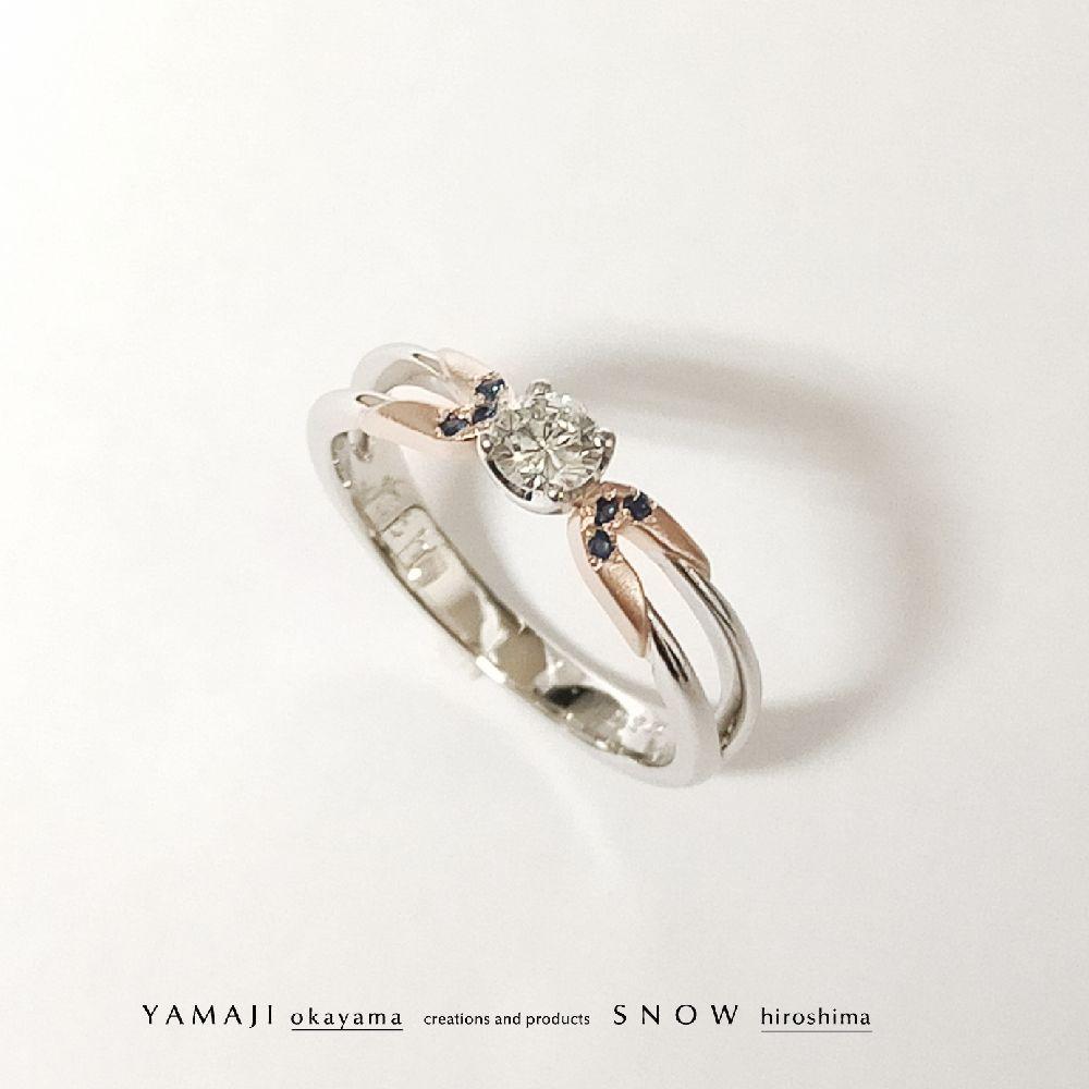 f:id:snow-jewelry-terrace:20201005172248j:plain