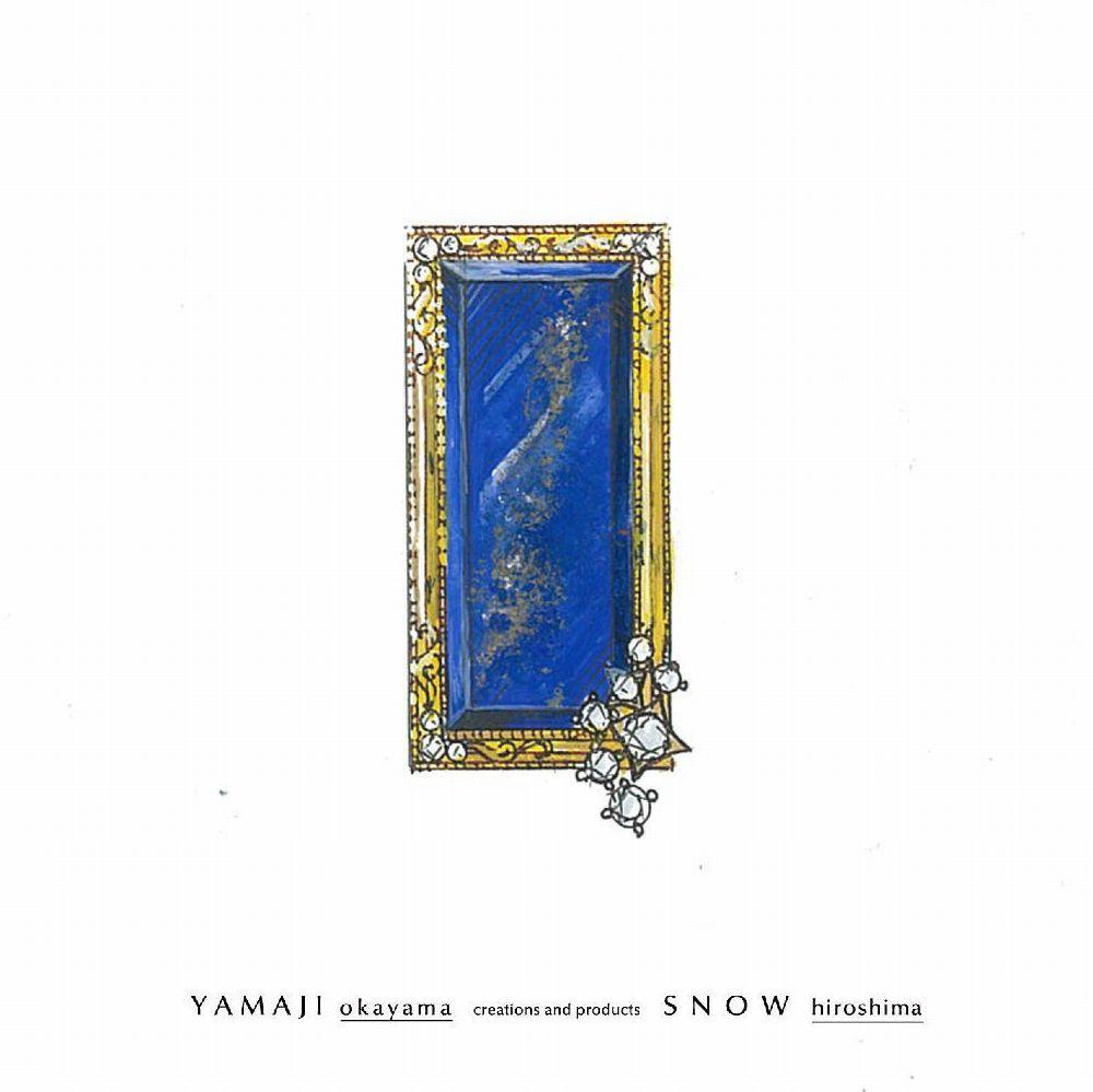 f:id:snow-jewelry-terrace:20201106115700j:plain