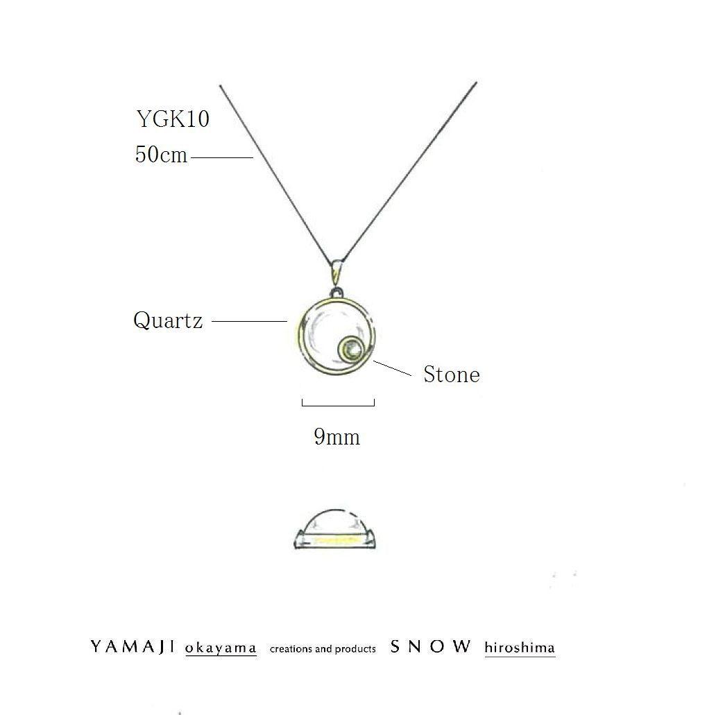 f:id:snow-jewelry-terrace:20201112170918j:plain