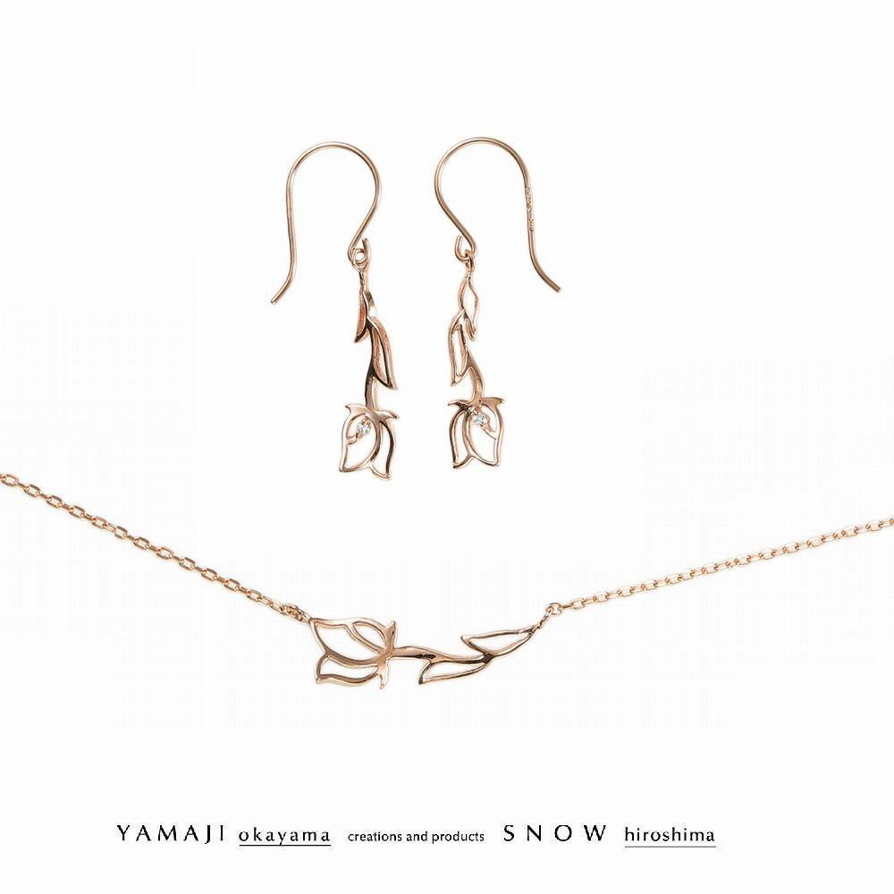f:id:snow-jewelry-terrace:20201113105245j:plain