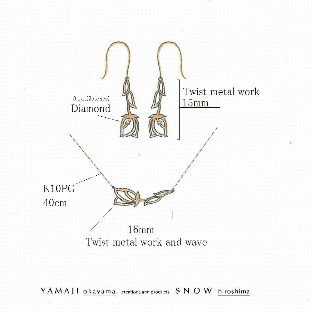 f:id:snow-jewelry-terrace:20201113110244j:plain