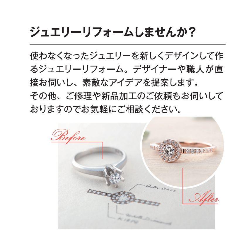 f:id:snow-jewelry-terrace:20201121183049j:plain