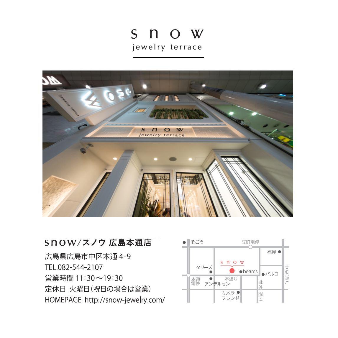 f:id:snow-jewelry-terrace:20201121183100j:plain