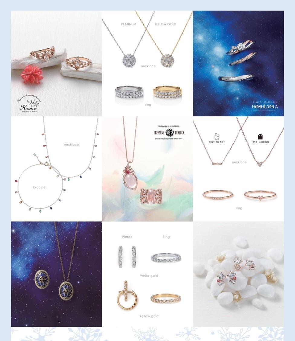 f:id:snow-jewelry-terrace:20201127201804j:plain