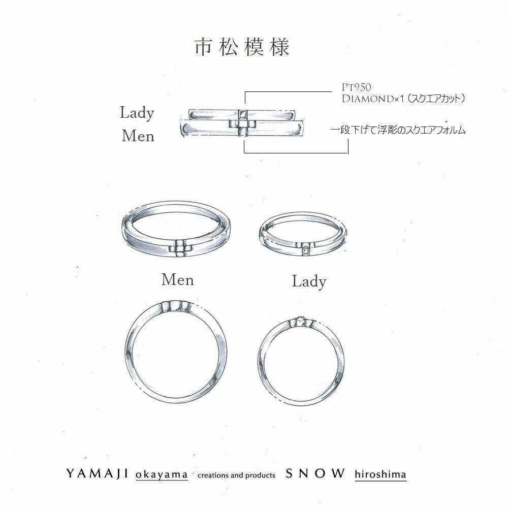 f:id:snow-jewelry-terrace:20201228175828j:plain