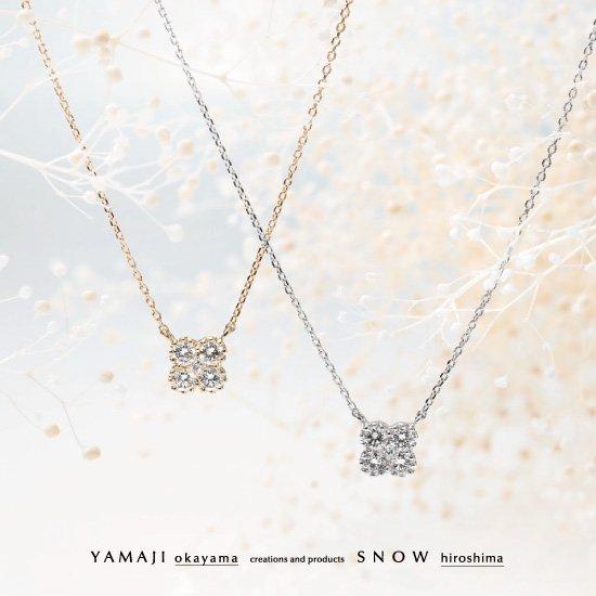 f:id:snow-jewelry-terrace:20210122105056j:plain