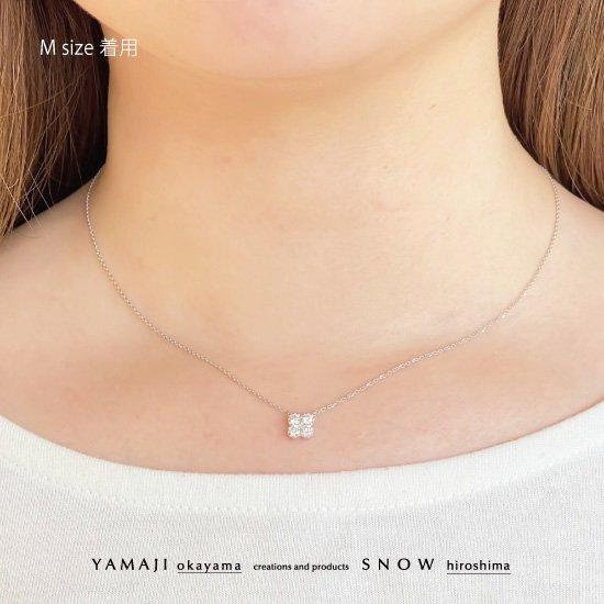 f:id:snow-jewelry-terrace:20210122105116j:plain