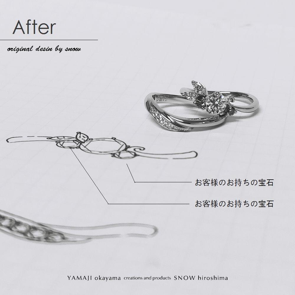 f:id:snow-jewelry-terrace:20210322153619j:plain