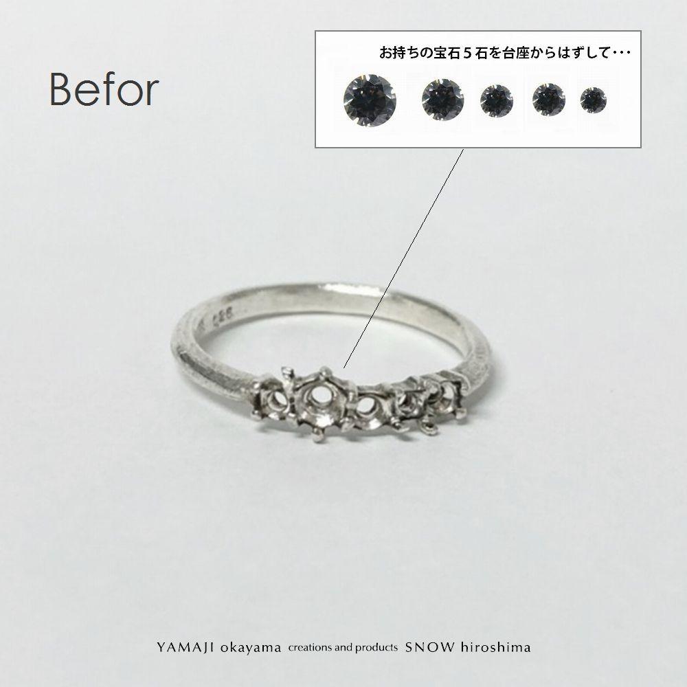 f:id:snow-jewelry-terrace:20210322171300j:plain