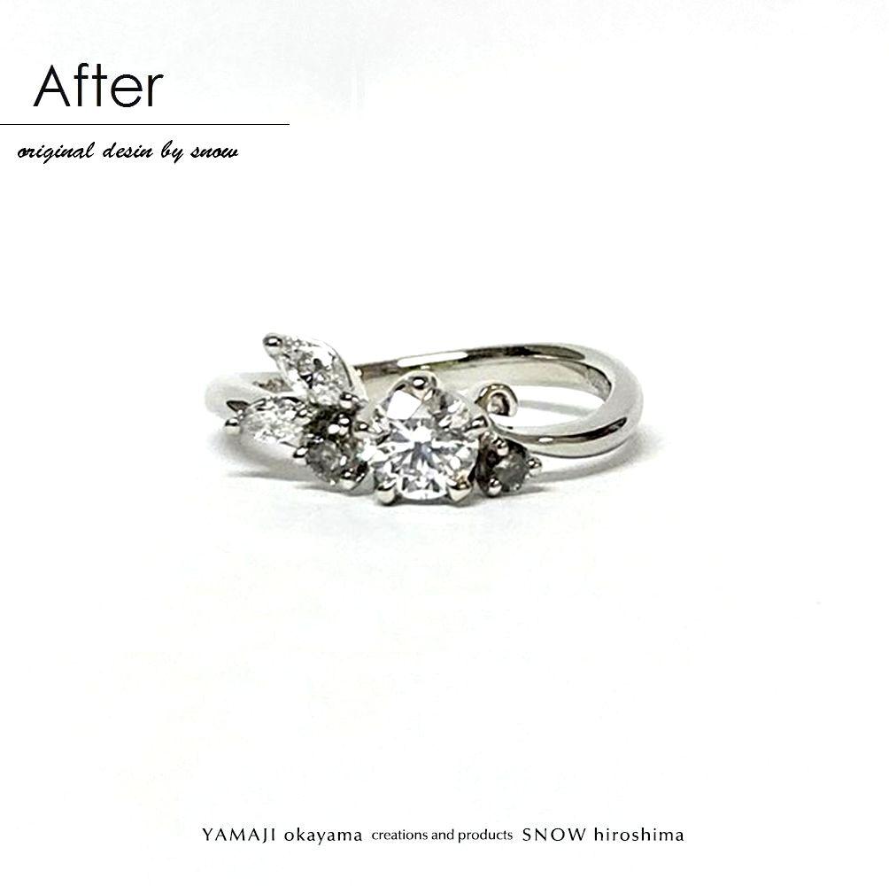 f:id:snow-jewelry-terrace:20210322171412j:plain