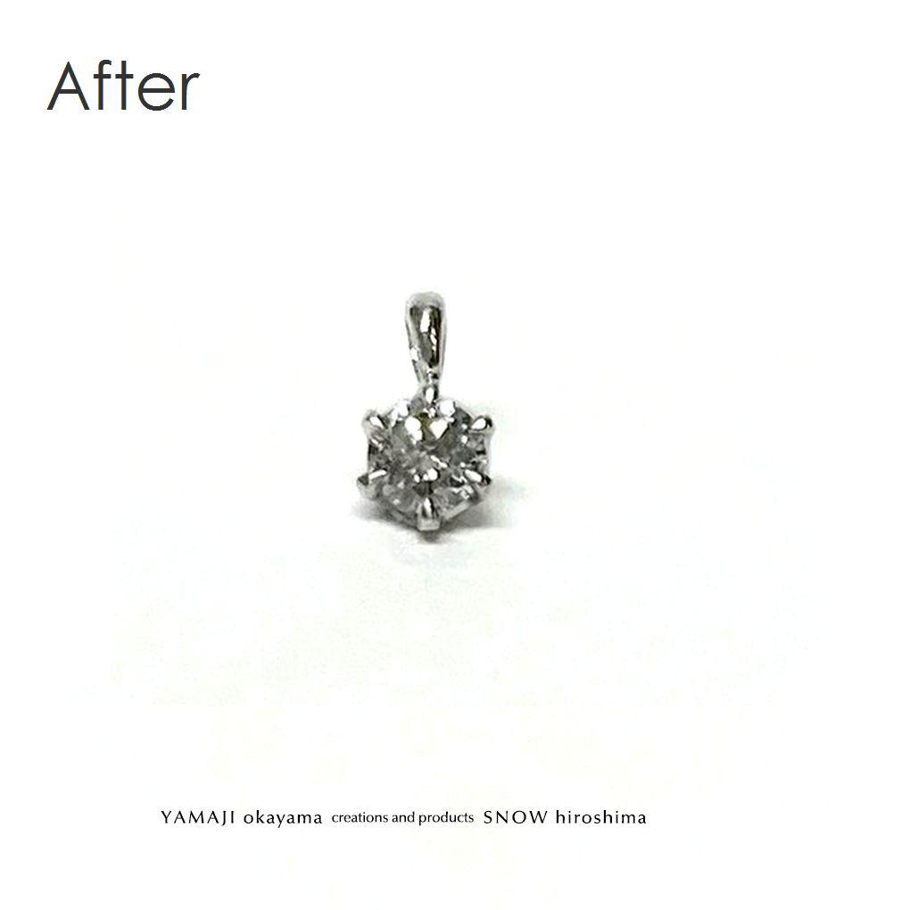 f:id:snow-jewelry-terrace:20210322171428j:plain