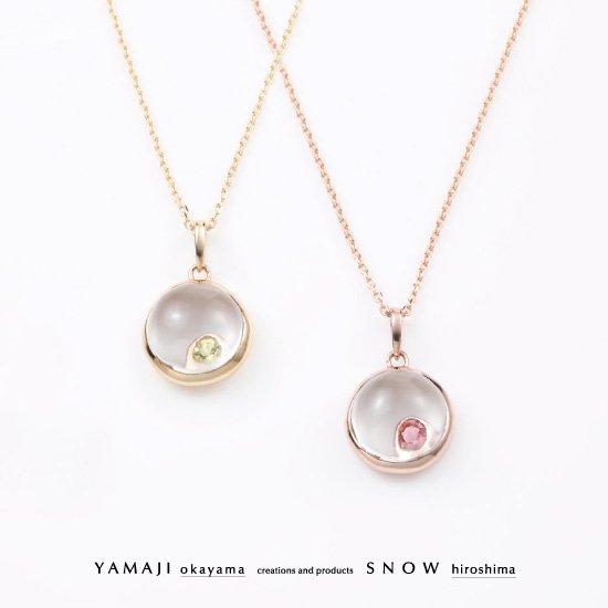 f:id:snow-jewelry-terrace:20210402154043j:plain