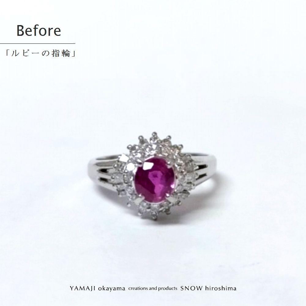 f:id:snow-jewelry-terrace:20210524175449j:plain