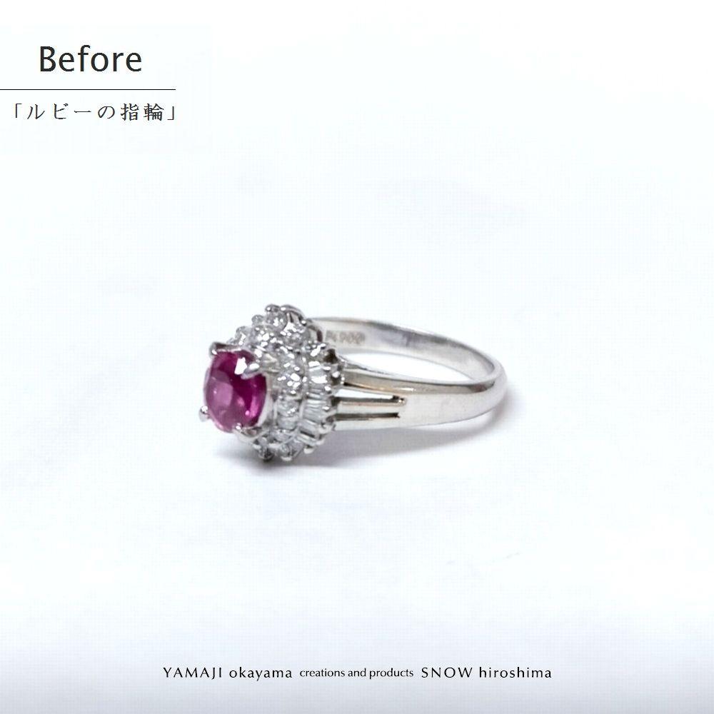 f:id:snow-jewelry-terrace:20210524175500j:plain