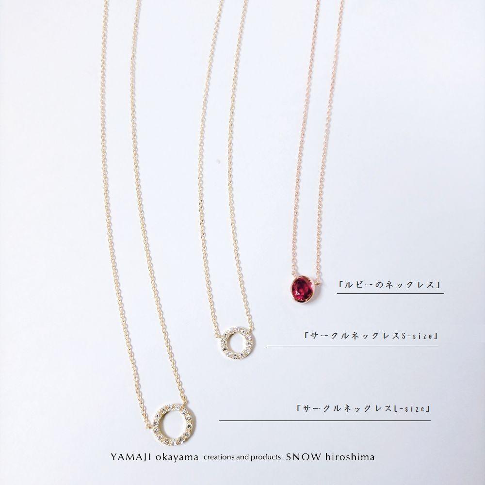 f:id:snow-jewelry-terrace:20210524175706j:plain