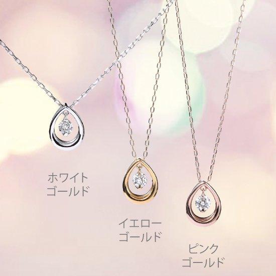 f:id:snow-jewelry-terrace:20210531110550j:plain