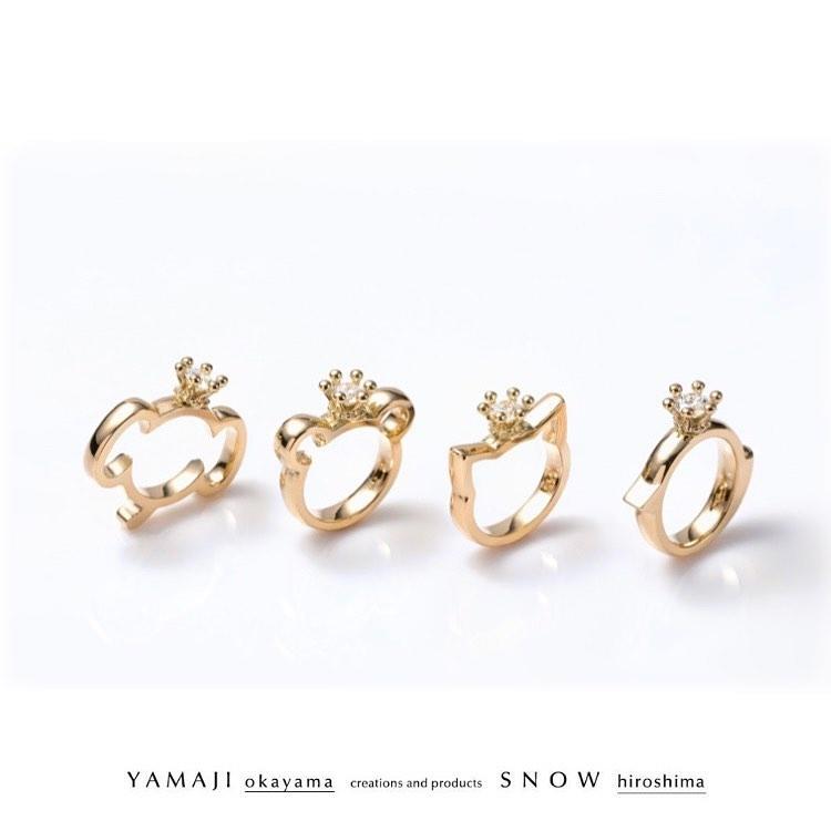 f:id:snow-jewelry-terrace:20210903184240j:plain