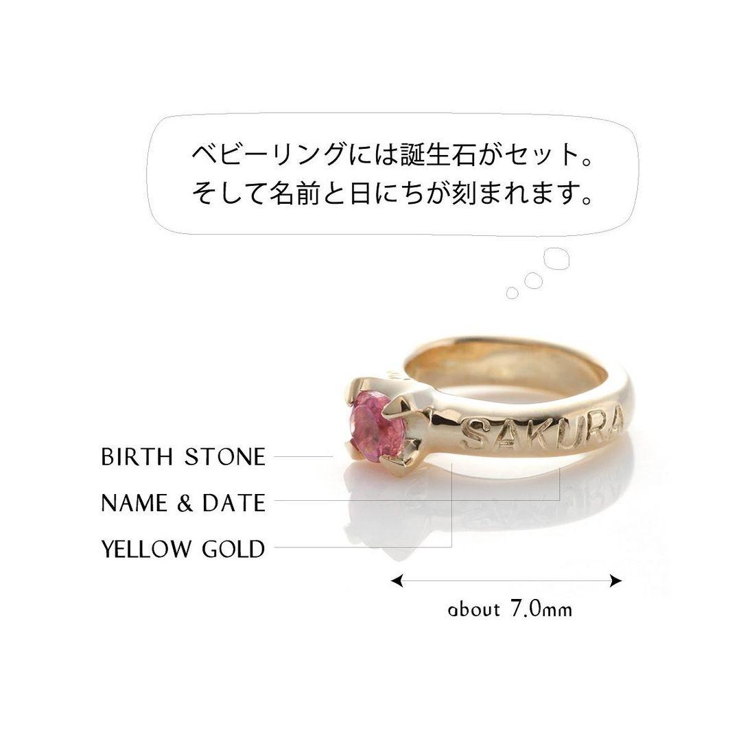 f:id:snow-jewelry-terrace:20210904160819j:plain