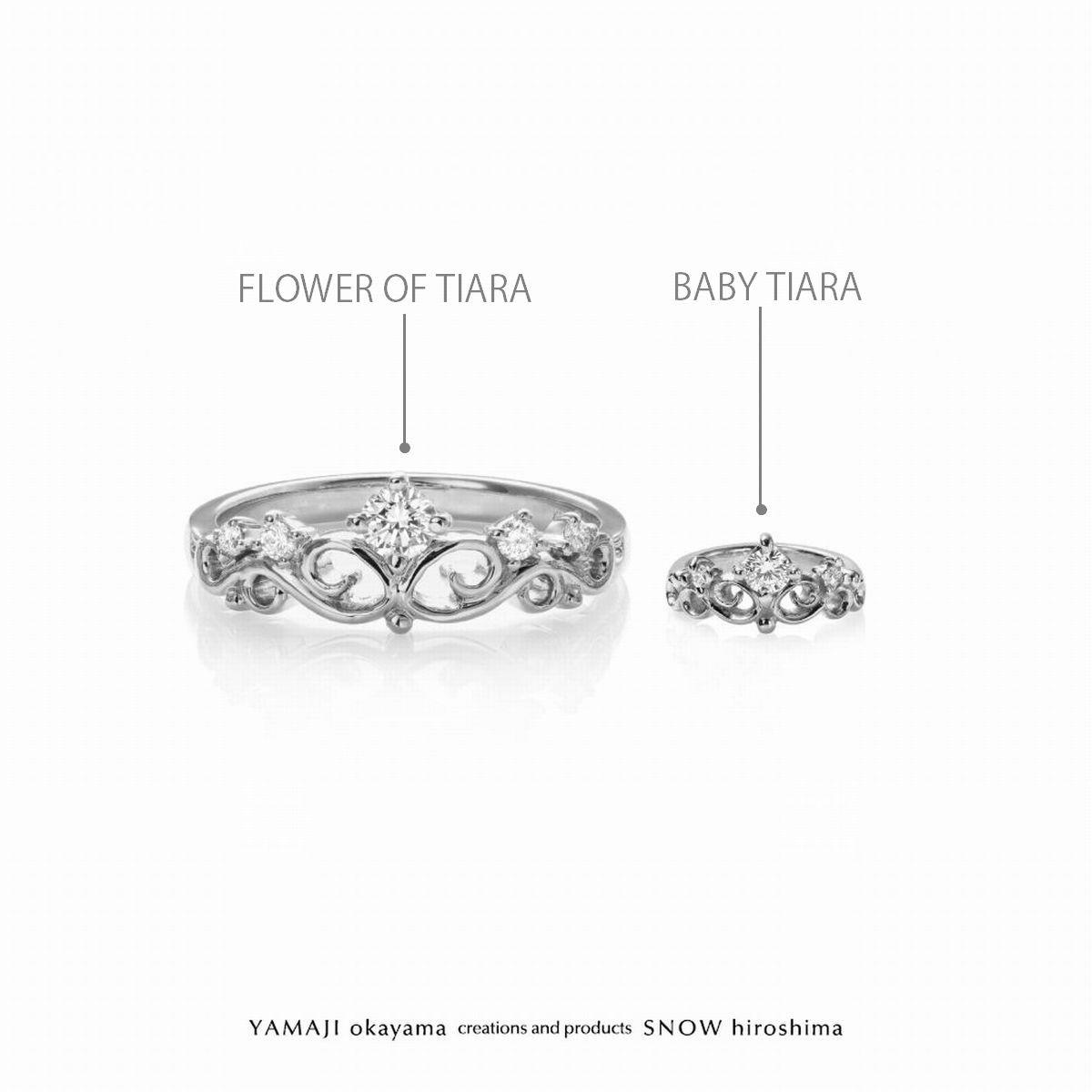f:id:snow-jewelry-terrace:20210905091723j:plain