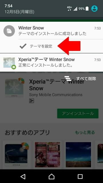 f:id:snow0303:20161205082950j:plain